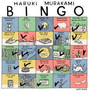 murakami-bingo_2